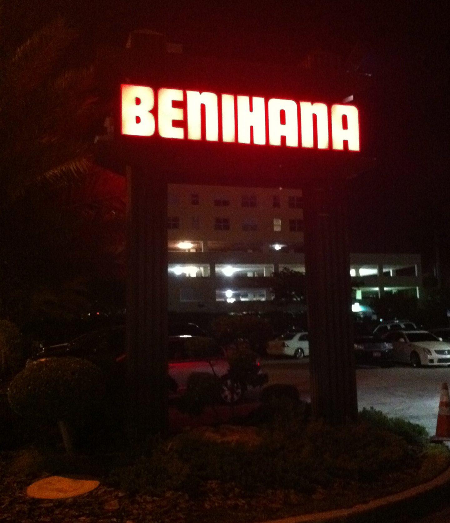Benihana Miami